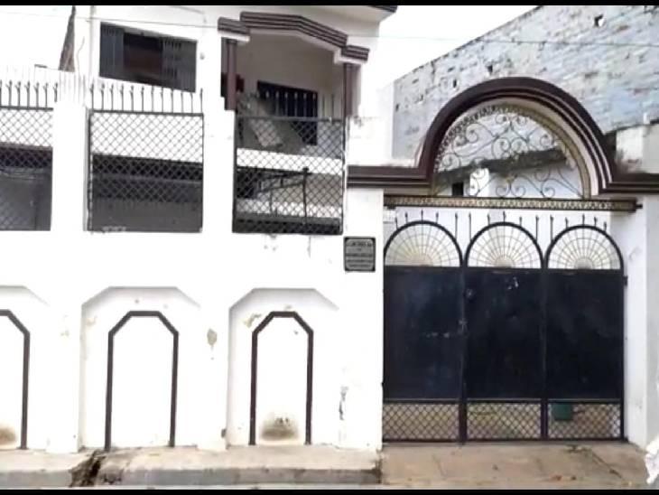 आतंकी आमिर का घर।