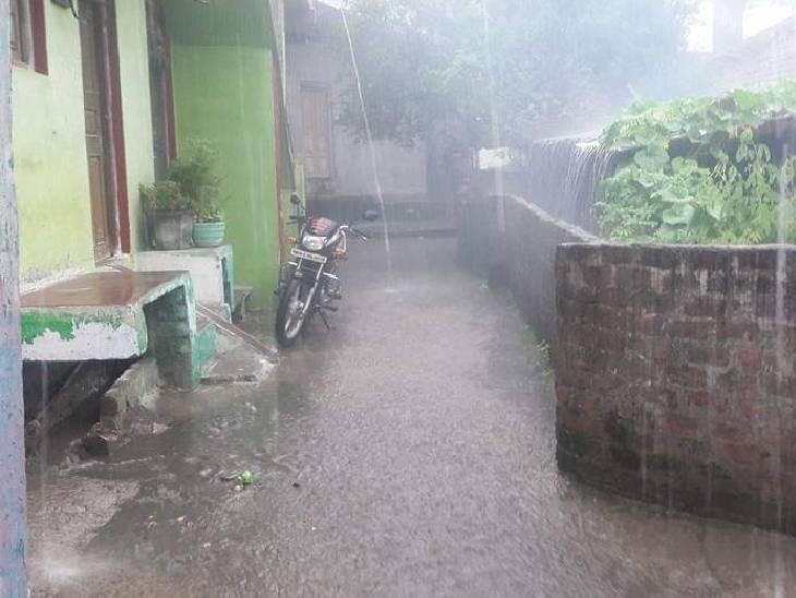 सीहोर में दोपहर के समय तेज बारिश हुई।