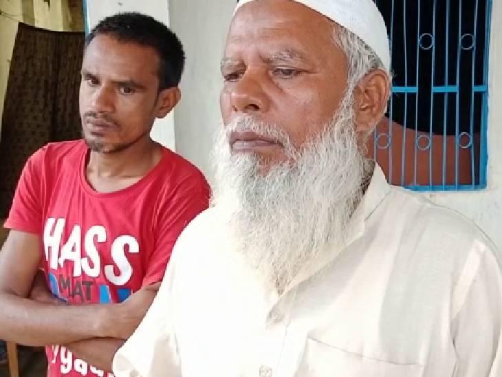 जमील शेख के पिता ने बेटे को निर्दोष बताया। - Dainik Bhaskar