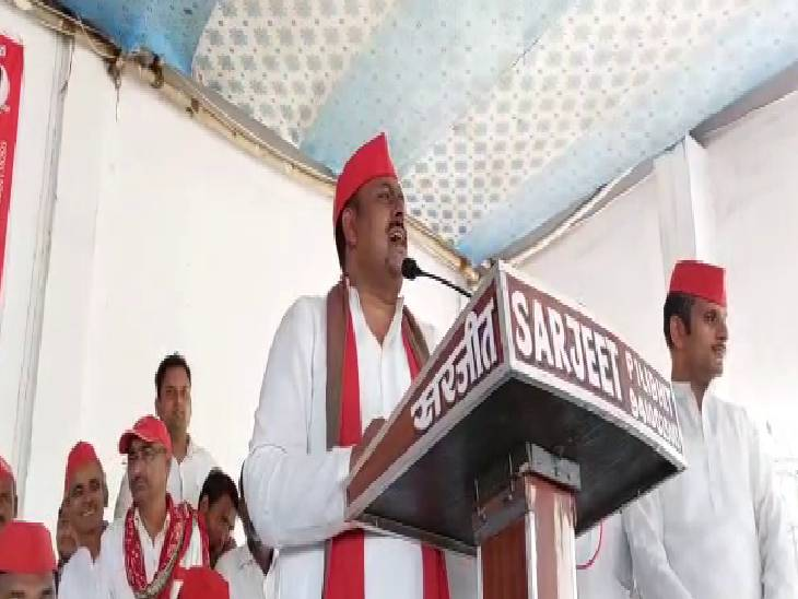 सपा नेता का सीएम योगी पर हमला। - Dainik Bhaskar