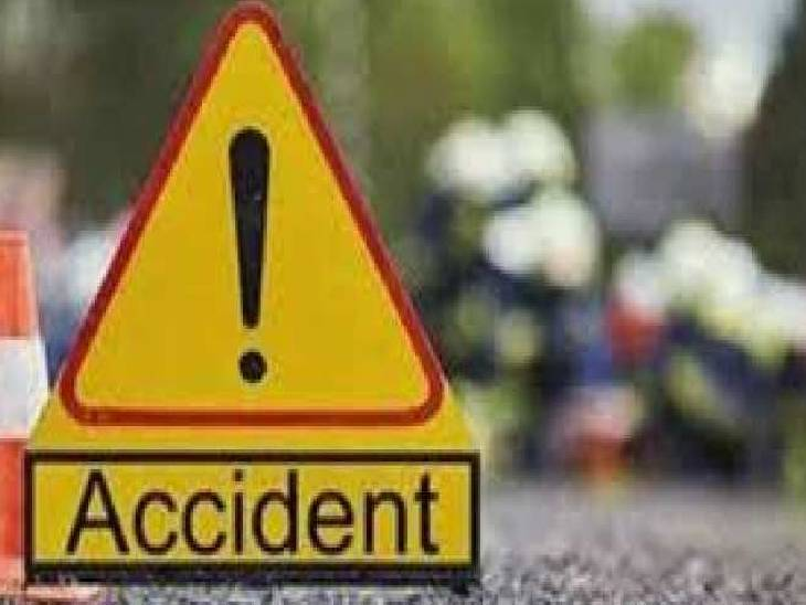 सड़क हादसे में 1 की मौत, 4 लोग घायल। - Dainik Bhaskar
