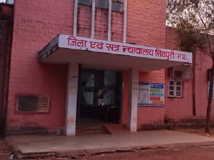 एएसएलआर को 5 साल का सश्रम कारावास, जुर्माना भी लगाया|शिवपुरी,Shivpuri - Dainik Bhaskar