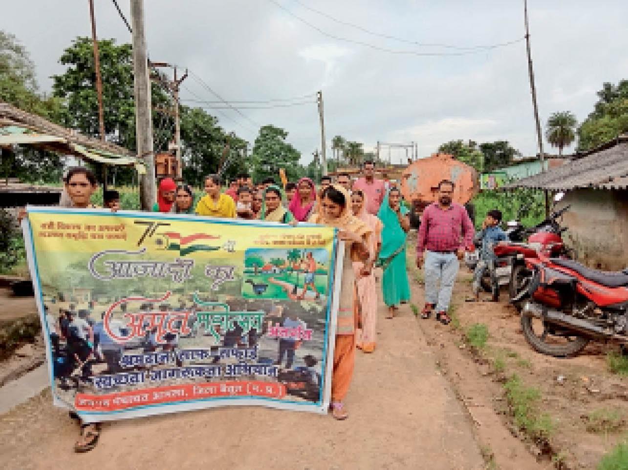 ग्रामीण महिलाएं स्वच्छता रैली निकालते हुए। - Dainik Bhaskar