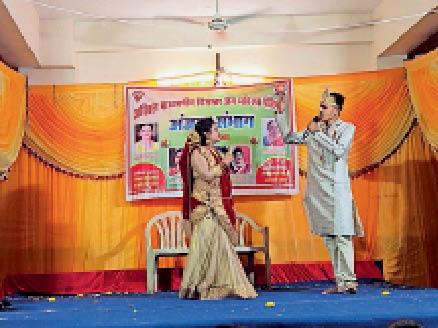 हरदा। नाटक का मंचन करते हुए कलाकार। - Dainik Bhaskar