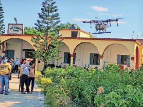 कृषि विज्ञान केन्द्र में ड्रोन से दवा छिड़काव का किया जा रहा प्रदर्शन। - Dainik Bhaskar