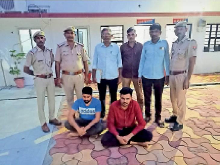 एसआई बनने के जुनून में अपनाया अपराध का रास्ता, अब पुलिस रिमांड पर। - Dainik Bhaskar