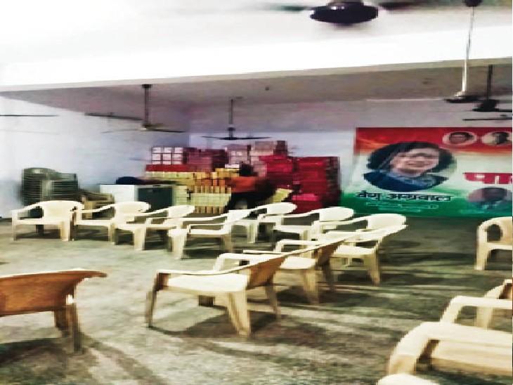 कांग्रेस भवन में पड़े मिठाई के डिब्बे। - Dainik Bhaskar