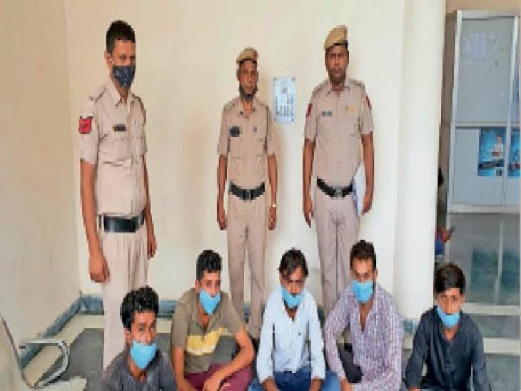 समालखा. मारपीट करने के पांचों आरोपी पुलिस गिरफ्त में। - Dainik Bhaskar