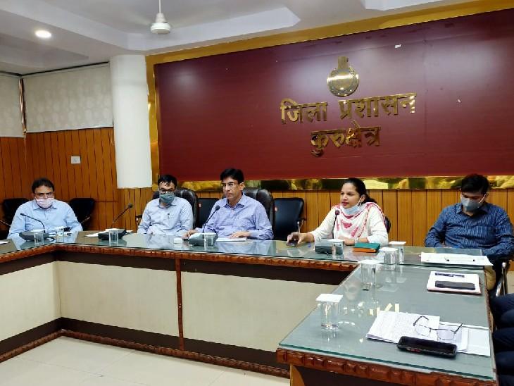 कुरुक्षेत्र | सीएम विंडो की शिकायतों को लेकर अधिकारियों की मीटिंग लेते डीसी। - Dainik Bhaskar