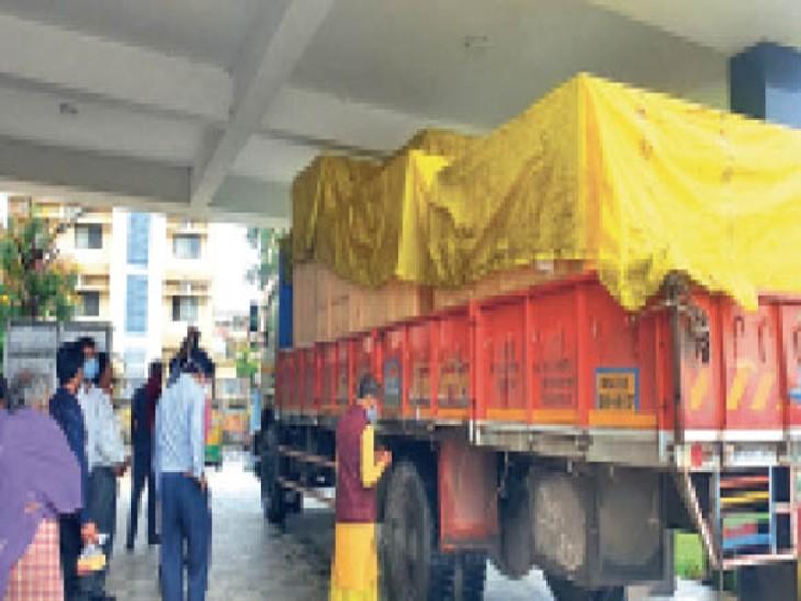 रिम्स ट्रॉमा सेंटर पहुंची मशीन - Dainik Bhaskar