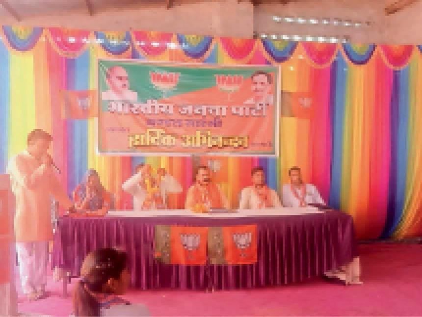 आयोजित कार्यक्रम को संबोधित करते पदाधिकारी। - Dainik Bhaskar