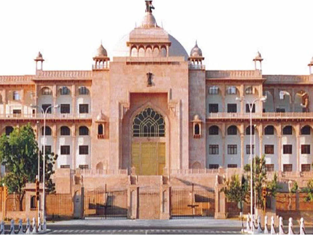 राजस्थान का केन्द्र सरकार के पास 5603 करोड़ रुपए जीएसटी के बकाया है। - Dainik Bhaskar