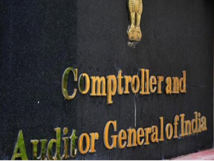 रिपोर्ट में बताया गया कि राजस्व में कमी की मुख्य वजह केंद्र से प्राप्त होने वाले केंद्रीय कर, शुल्क के राज्य की हिस्सा राशि के कम प्राप्त होना रही। - Dainik Bhaskar