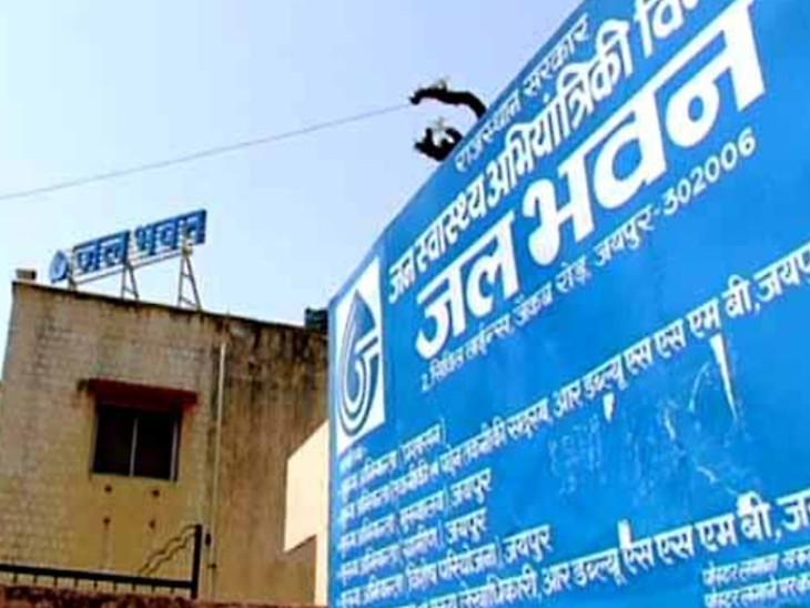 तथ्य छुपा एईएन पद पर अनुकंपा नौकरी लेने वाले जलदाय के चीफ इंजीनियर चौहान को चार्जशीट|जयपुर,Jaipur - Dainik Bhaskar