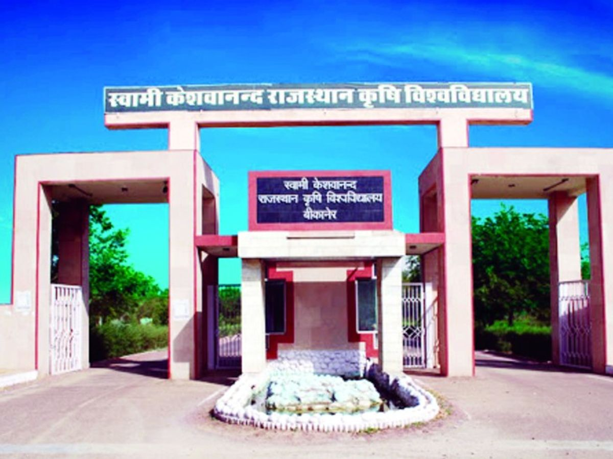 कृषि विवि के कुलपति पर एक्शन ले सकेगी सरकार|जयपुर,Jaipur - Dainik Bhaskar