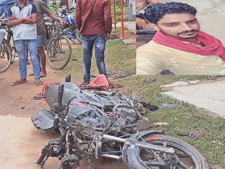 घटनास्थल पर पलटी बाइक इनसेट में मृतक की फाइल तस्वीर - Dainik Bhaskar