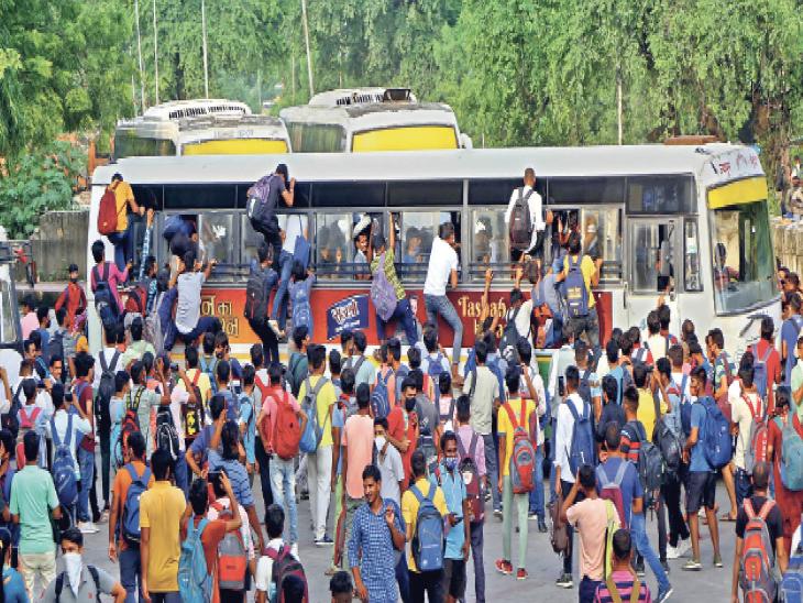 10 हजार अभ्यर्थी सड़क पर, 2 घंटे जाम में रेंगता रहा शहर - Dainik Bhaskar