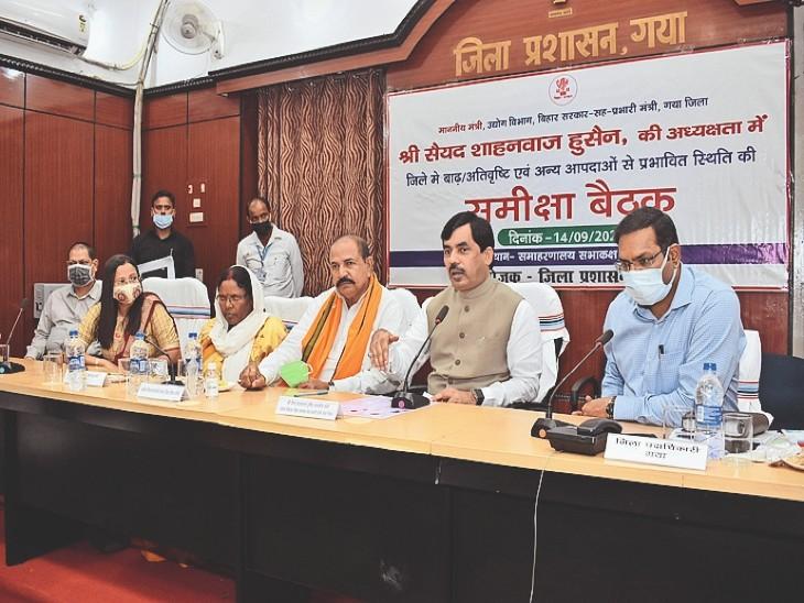 जिला प्रशासन के साथ समीक्षा बैठक करते उद्योगमंत्री - Dainik Bhaskar