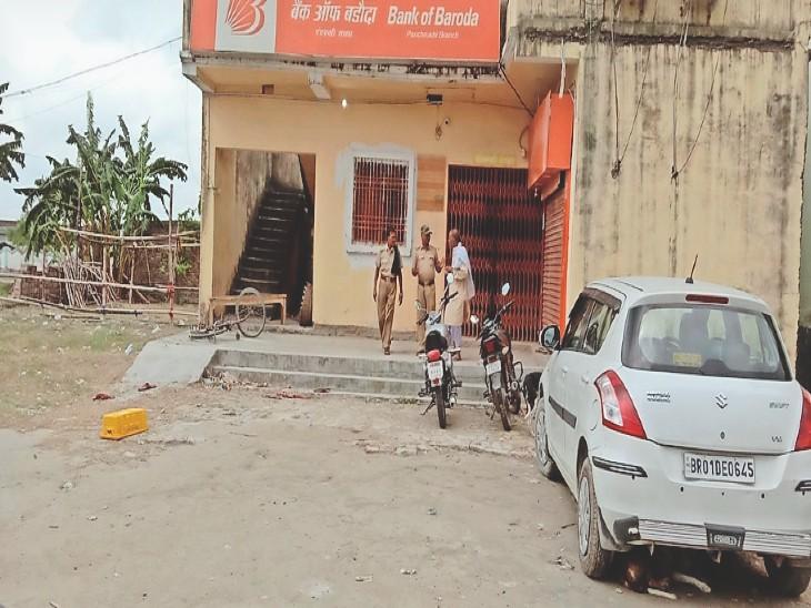 मजिस्ट्रेट की मौजूदगी में हुआ शव का पोस्टमार्टम, गोली से जख्मी रोहित निकला लाइनर वीरपुर स्कूल के निकट जुटे थे अपराधी|मुजफ्फरपुर,Muzaffarpur - Dainik Bhaskar