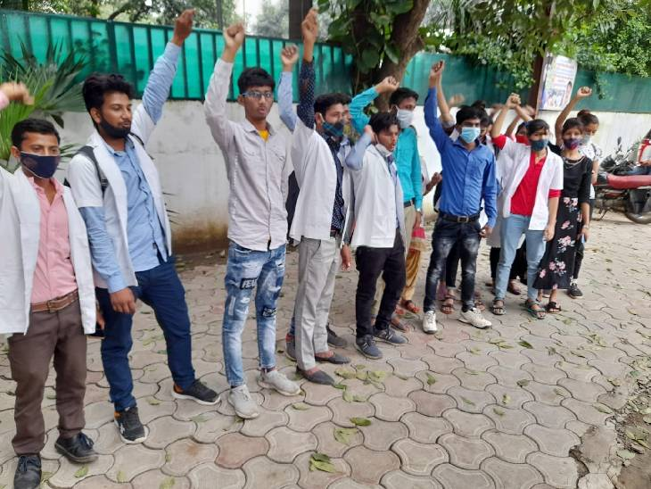 फर्स्ट, सेंकड और थर्ड ईयर के परीक्षा फॉर्म अब 19 सितंबर तक भर सकेंगे; पहले ऑफलाइन 10 सितंबर तक थी|भोपाल,Bhopal - Dainik Bhaskar