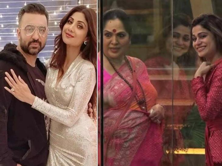 मां सुनंदा शेट्टी को देखकर इमोशनल हुईं शमिता शेट्टी, राज कुंद्रा केस पर पूछा- क्या जीजू बाहर आ गए?|बॉलीवुड,Bollywood - Dainik Bhaskar