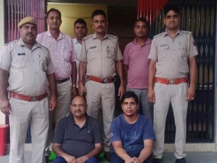 29 लाख की ठगी केस में आदर्श क्रेडिट को-ऑपरेटिव सोसायटी के डायरेक्टर राहुल मोदी और मुकेश मोदी गिरफ्तार|झुंझुनूं,Jhunjhunu - Dainik Bhaskar