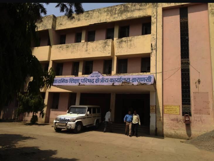 प्रमोट किए जाने से असंतुष्ट 10वीं और 12वीं के 1031 विद्यार्थी देंगे परीक्षा; हाई इंटरनेट कनेक्टिवटी और CCTV से लैस स्कूलों को ही बनाया गया है केंद्र|वाराणसी,Varanasi - Dainik Bhaskar