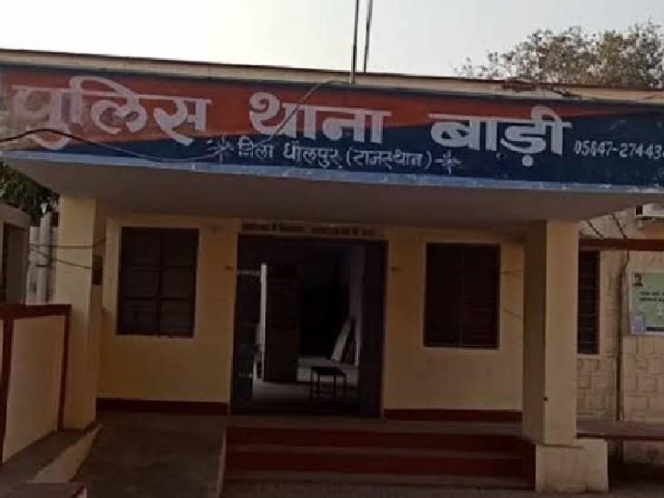 पति ने चचेरे भाई को पत्नी की फोटो दोस्तों के साथ शेयर करने पर टोका तो मारपीट की,बीच-बचाव में आए बुजुर्ग ताऊ को भी लाठी-डंडों से पीटा|धौलपुर,Dholpur - Dainik Bhaskar