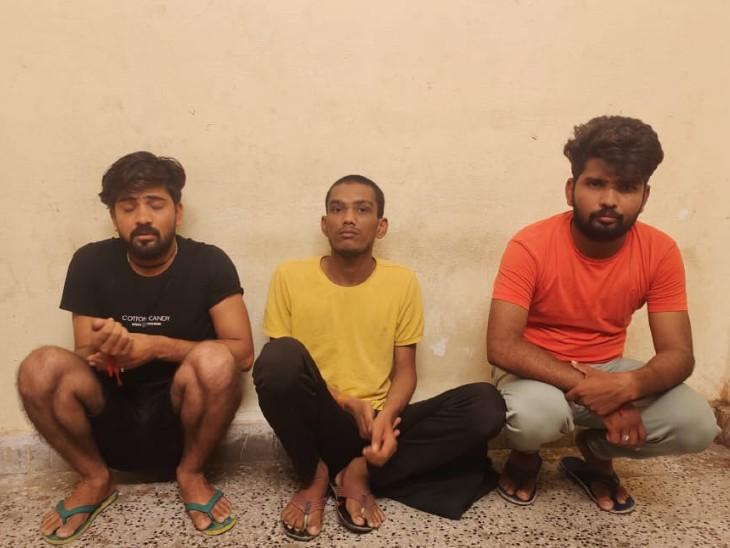 कॉल गर्ल उपलब्ध करवाने के नाम पर ऑनलाइन राशि हड़पी,ठगी करने वाले 3 बदमाश गिरफ्तार,मोबाइल जब्त|डूंगरपुर,Dungarpur - Dainik Bhaskar