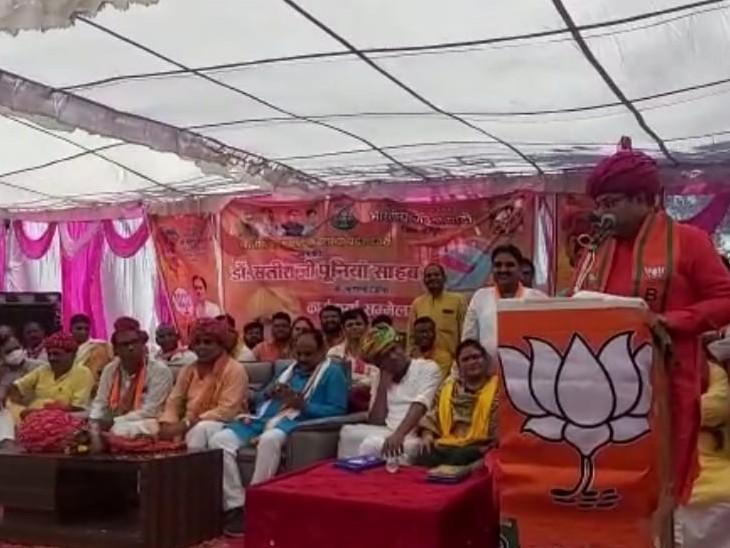 भाजपा प्रदेशाध्यक्ष कार्यकर्ता सम्मेलन में बोले,वोट बैंक के लिए कांग्रेस ने लोगों को आपस में लड़ाया,करौली में बढ़ रहा अपराध करौली,Karauli - Dainik Bhaskar