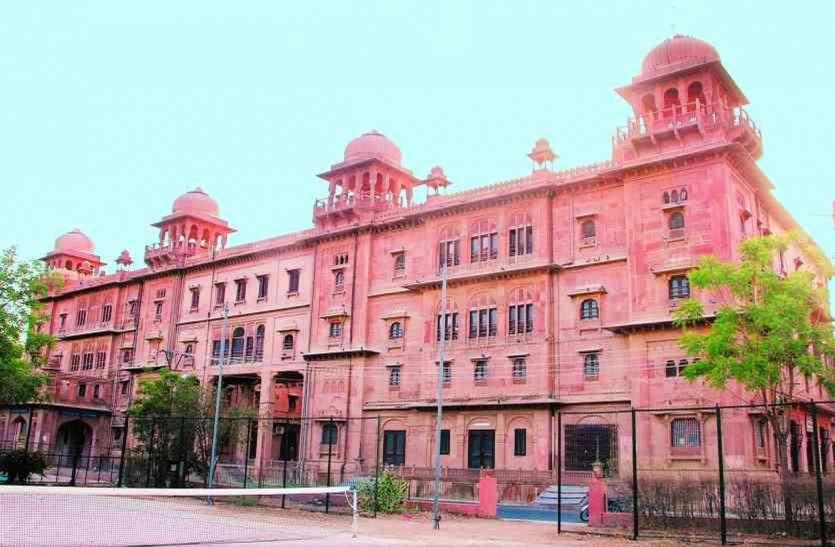 बीकानेर, जयपुर व उदयपुर में 19 सितम्बर को होंगे RPVT एग्जाम, वेटरनरी युनिवर्सिटी की दो सौ से ज्यादा सीट पर होंगे एडमिशन|बीकानेर,Bikaner - Dainik Bhaskar