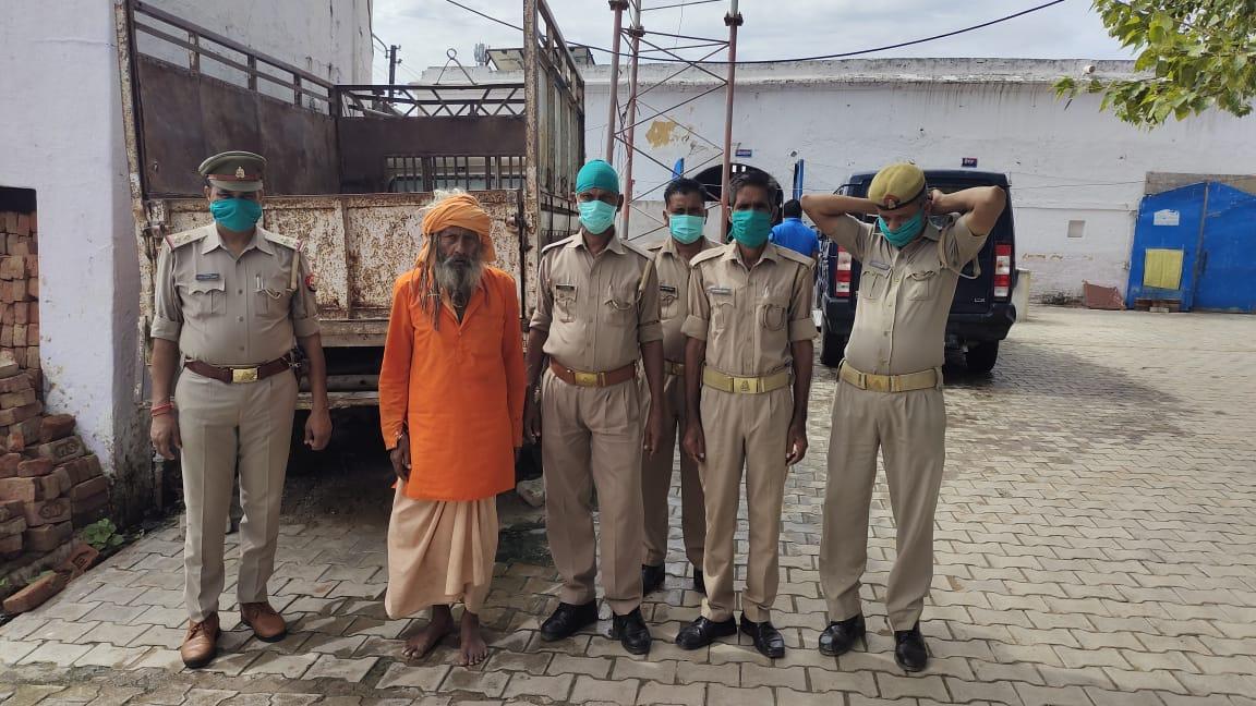 जानलेवा हमले के आरोप में 24 साल से फरार रामलखन को पिनाहट पुलिस द्वारा गिरफ्तार किया गया - Dainik Bhaskar