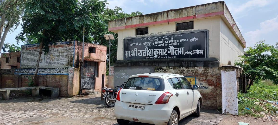 पोस्टमार्टम हाउस, अलीगढ़ - Dainik Bhaskar