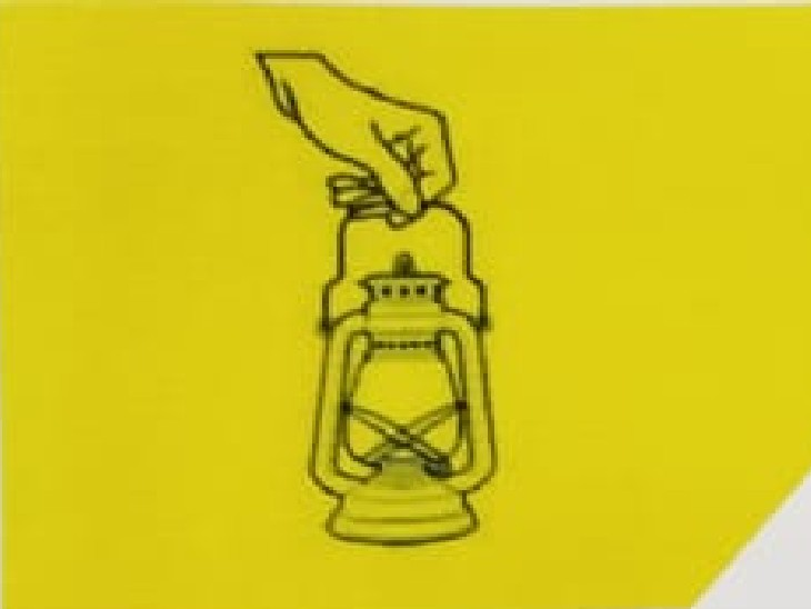छात्र जनशक्ति परिषद ने अपना चिह्न 'हाथ से पकड़ी लालटेन' बनाया, अपने पैड पर RJD भी लिखा है|बिहार,Bihar - Dainik Bhaskar