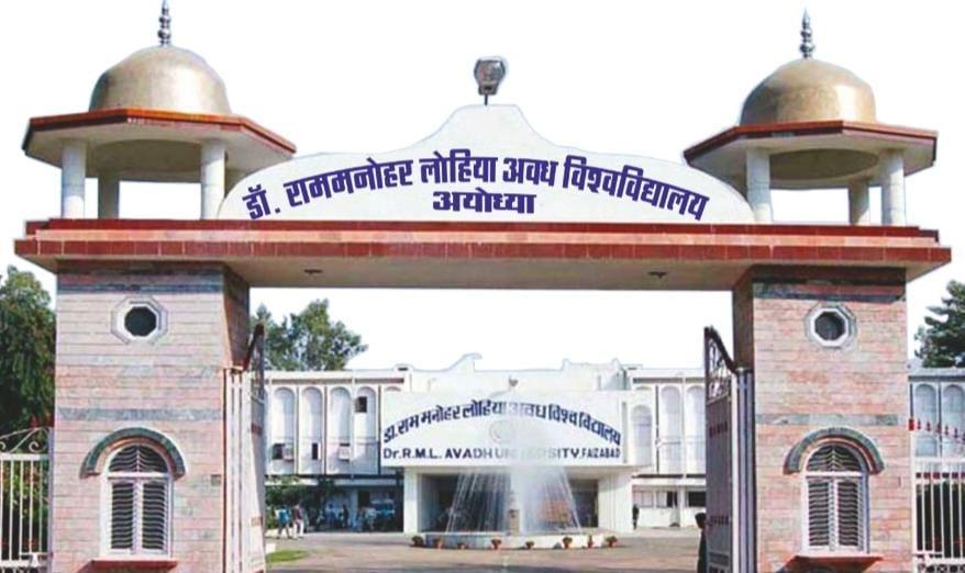 विवि से जुड़े महाविद्यालयों के बीए,बीएससी,बीएससीगृह विज्ञान तथा बीपीईएस भाग तीन का परीक्षा परिणाम घोषित,छात्राएं अव्वल रहीं|अयोध्या,Ayodhya - Dainik Bhaskar