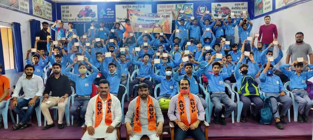 डीएन इंटर कॉलेज में अखिल भारतीय विद्यार्थी परिषद् का सदस्यता अभियान - Dainik Bhaskar