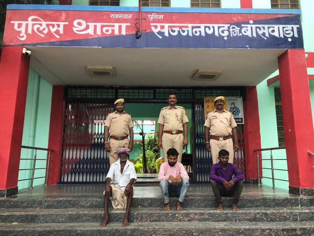 सज्जनगढ़ थाना पुलिस की कार्रवाई में पकड़ी गई ठग गैंग।