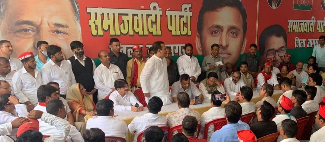 5 अक्टूबर को दक्षिणांचल विद्युत निगम का करेंगे घेराव, आंदोलन को लेकर सपा ने बैठक कर बनाई रणनीति|आगरा,Agra - Dainik Bhaskar