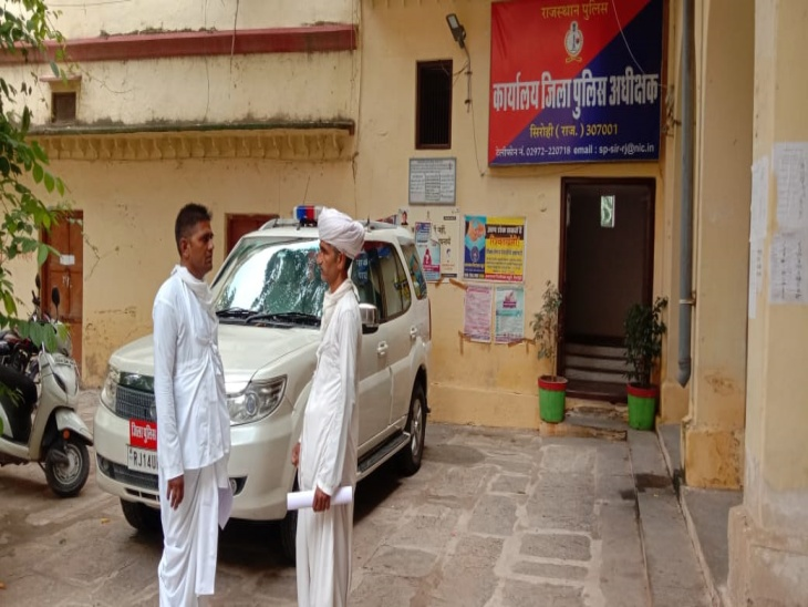 एसपी ऑफिस पहुंचे पीड़ित। - Dainik Bhaskar