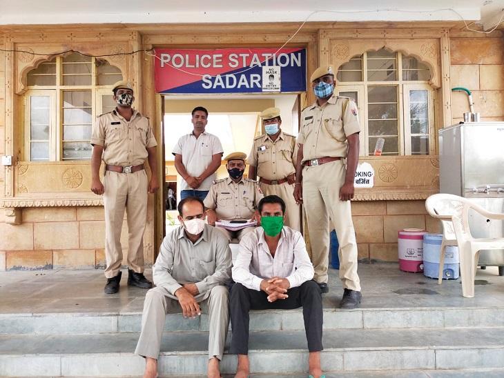 पवन उर्जा संयंत्रों से चुराता था केबल; एक और साथी के साथ सदर पुलिस ने दबोचा, मोबाइल फोन की लोेकेशन से चढ़ा पुलिस के हत्थे|जैसलमेर,Jaisalmer - Dainik Bhaskar