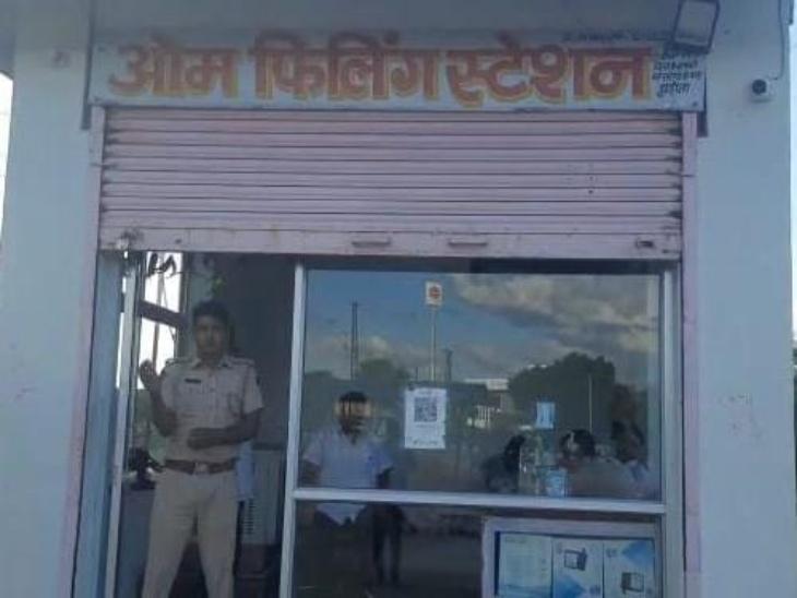 ओम फिलिंग स्टेशन पर कार्रवाई करते पुलिस अधिकारी।