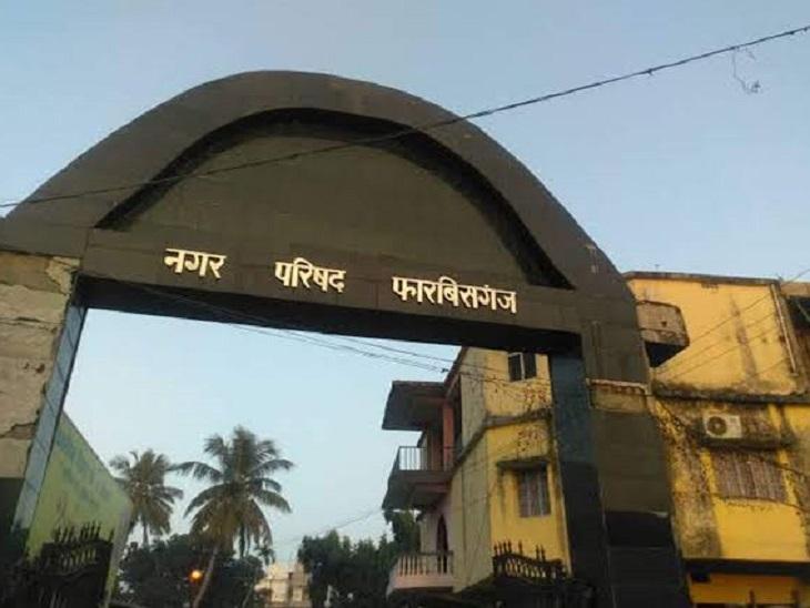 मुख्य पार्षद के निर्वाचन की तिथि की घोषणा के साथ ही नगर परिषद की सियासत तेज हो गयी है। - Dainik Bhaskar