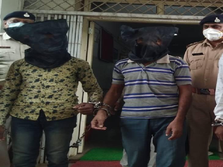 बुरहानपुर में वारदात के बाद पत्नी के लिए खरीदा था सोने का हार, बचे पैसे खर्च कर दिए, पुलिस ने मामला भी खत्म कर दिया; अब दो आरोपी पकड़ाए|बुरहानपुर,Burhanpur - Dainik Bhaskar