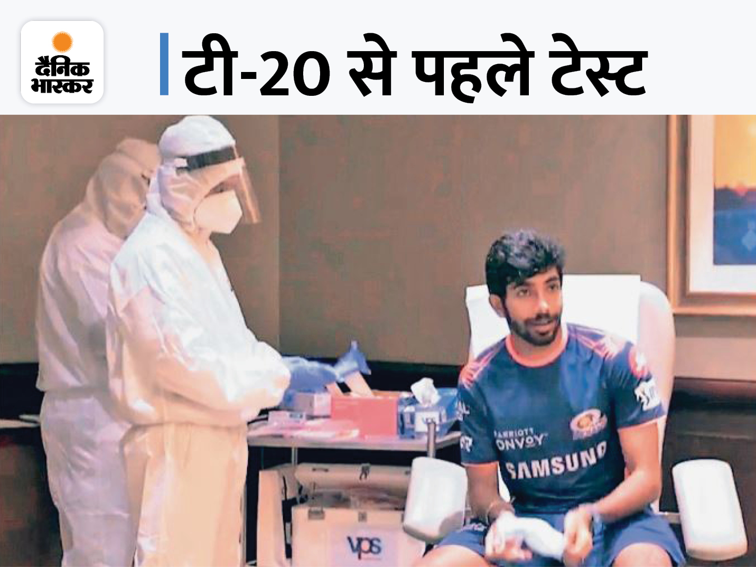 खिलाड़ियों के पहुंचने से पहले UAE के 14 होटलों के 750 से ज्यादा स्टाफ का कोरोना टेस्ट हुआ; पूरे टूर्नामेंट में 30 हजार टेस्ट होंगे|IPL 2021,IPL 2021 - Dainik Bhaskar