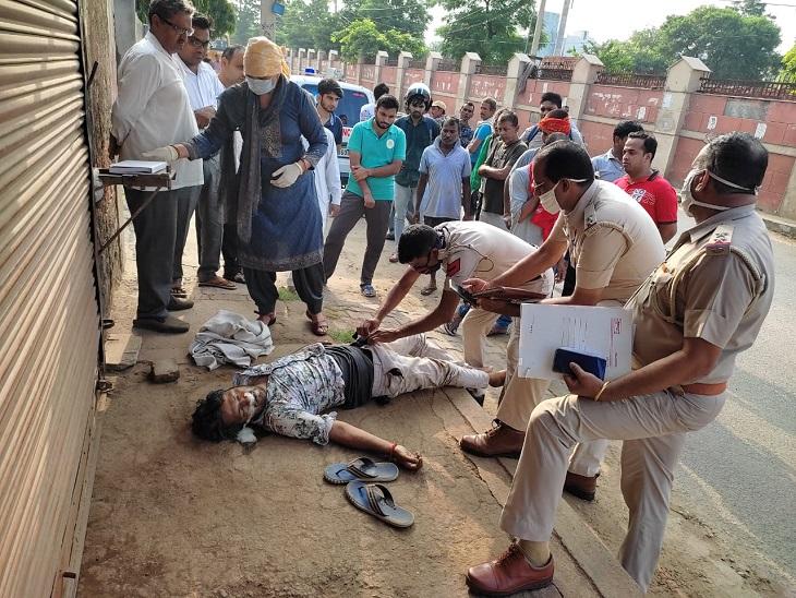 जनता कॉलोनी में पुलिस चौकी के पास पड़े मिले शव की जांच करती पुलिस व एफएसएल टीम। - Dainik Bhaskar