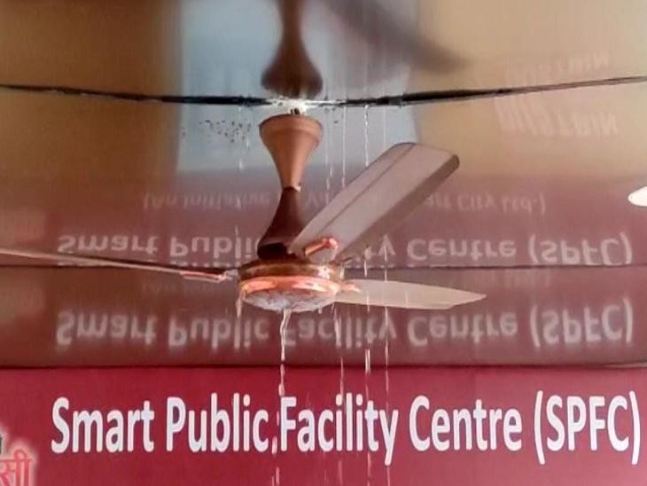 4 दिन पहले केंद्रीय सचिव ने किया था उद्घाटन, टपकने लगी छत; स्मार्ट सिटी कंपनी ने बंदरों का उत्पात बताई वजह|वाराणसी,Varanasi - Dainik Bhaskar