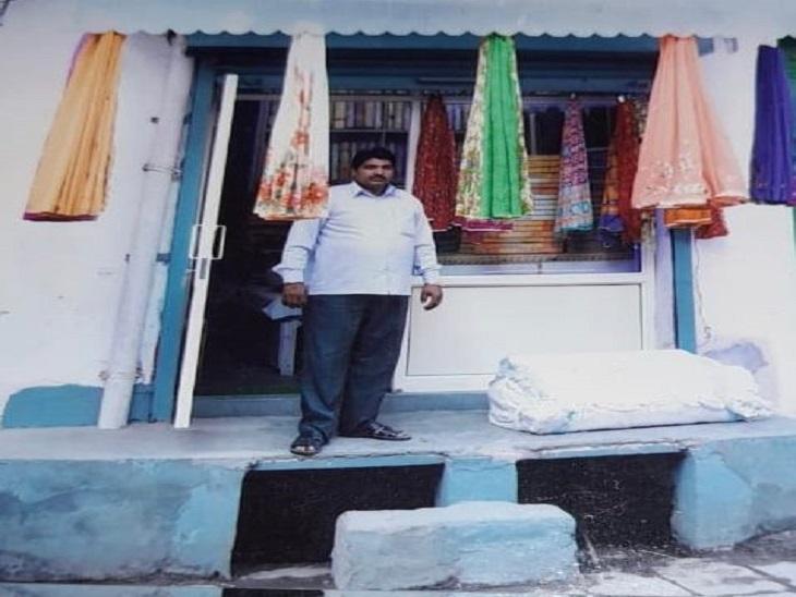 महिला के पति बिजेंद्र की फाइल फोटो। - Dainik Bhaskar