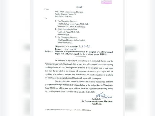 केन कमिश्नर की ओर से जारी पत्र। - Dainik Bhaskar
