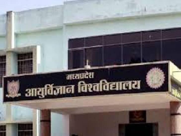दूर दराज के छात्रों को भटकना नहीं होगा, ढेर सारी सुविधाएं ऑनलाइन मिलेगी, प्रशासनिक कुलपति ने कहा दिसंबर तक सब ठीक कर दूंगा जबलपुर,Jabalpur - Dainik Bhaskar