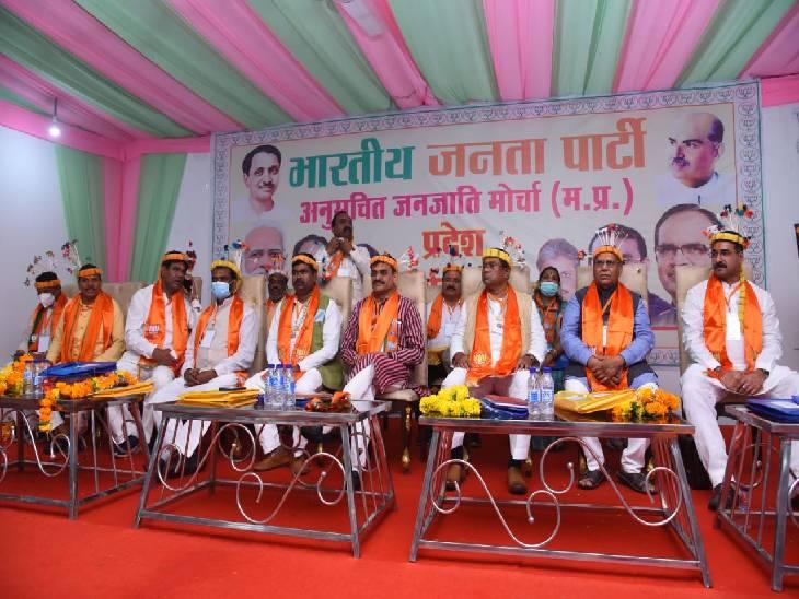 भारतीय संस्कृति को बचाने का कार्य जनजाति समुदाय ने ही किया, बिरसा मुंडा की जयंती को BJP गौरव दिवस के रूप में मनाएगी, घोषित होगा अवकाश जबलपुर,Jabalpur - Dainik Bhaskar